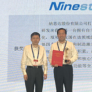 Ninestar Wins CCIA Corporate Achievement Gold Award